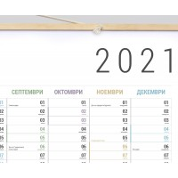 WALL PLANNER M