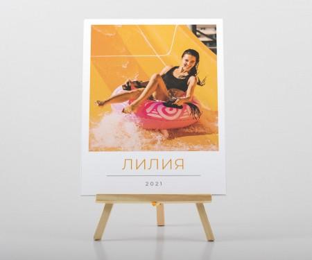 Календар със снимки - Статив