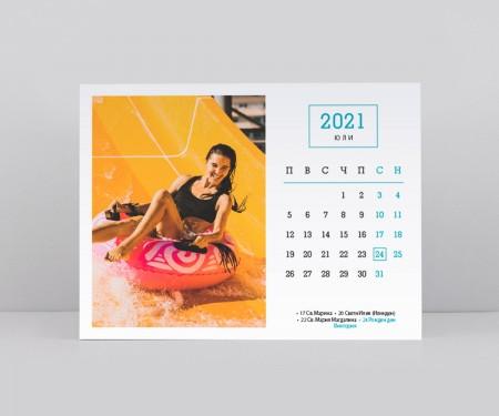 Календар със снимки - Тяло