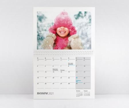 Персонализиран календар със спирала