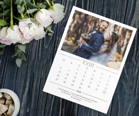 Календар със снимки тяло за статив