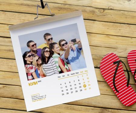 Персонализиран календар - Закачалка