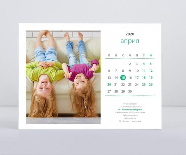 """Календар със снимки """"Само тяло"""""""
