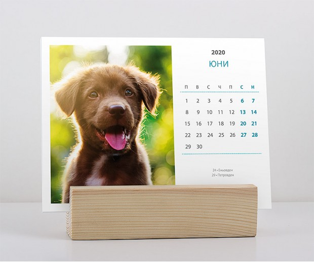"Календар със снимки ""Кубче"""