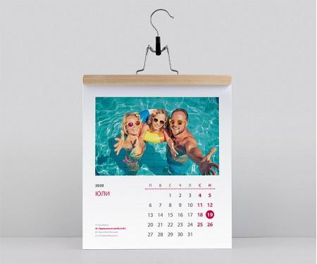 "Персонализиран календар ""Закачалка"""