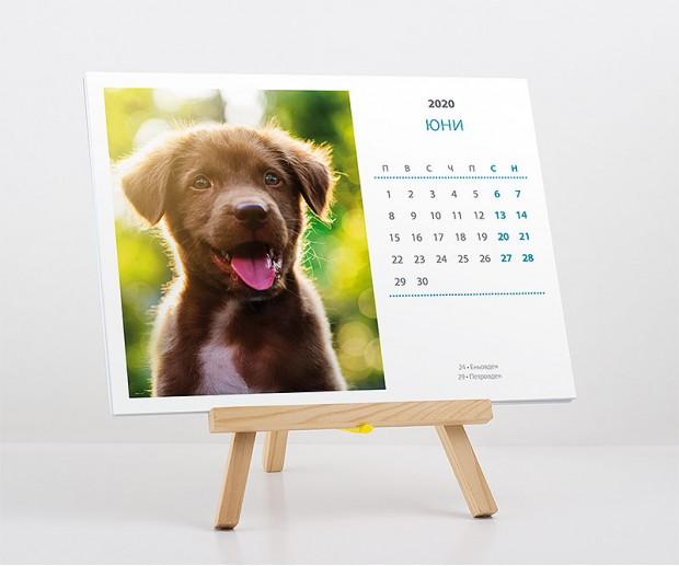 "Календар със снимки ""Статив"""